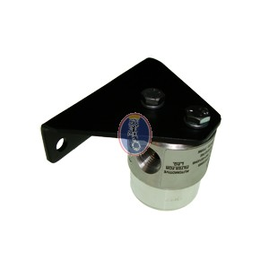AFS-830 Inline Filter Assembly